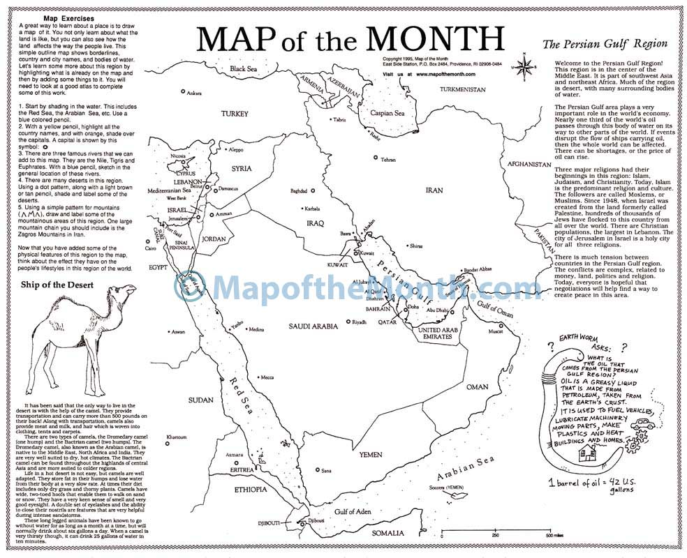 persian gulf middle east map