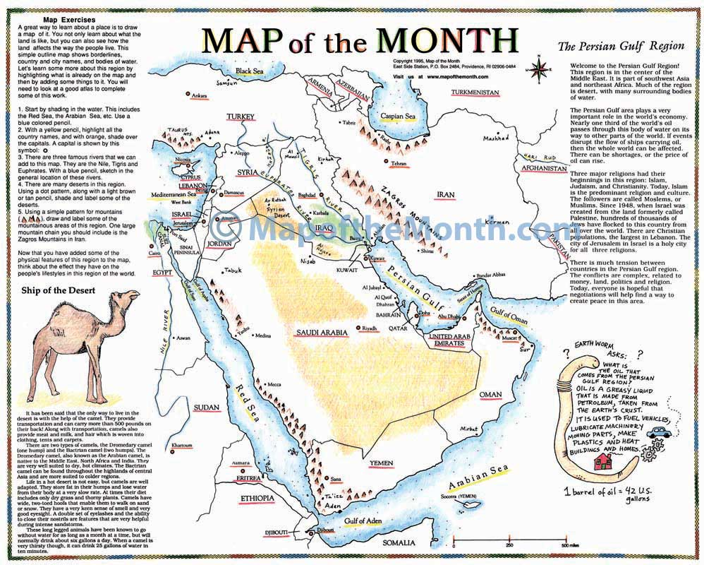 Persian Gulf Middle East Map  Maps for the Classroom